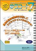 pac-yucode120