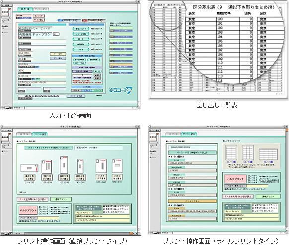yucode02 (1)